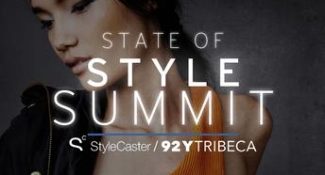 StyleCaster Media Group to launch the inaugural State of Style Summit on February 7, 2012